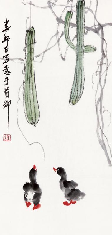 中贸圣佳2016年春季拍卖会 中国当代书画  lot  1 娄师白 丝瓜雏鸭图片