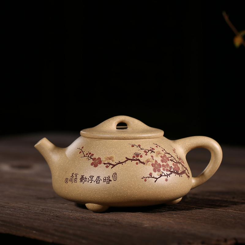 藏壶天下(06期):国家级紫砂工艺师领衔专场图片