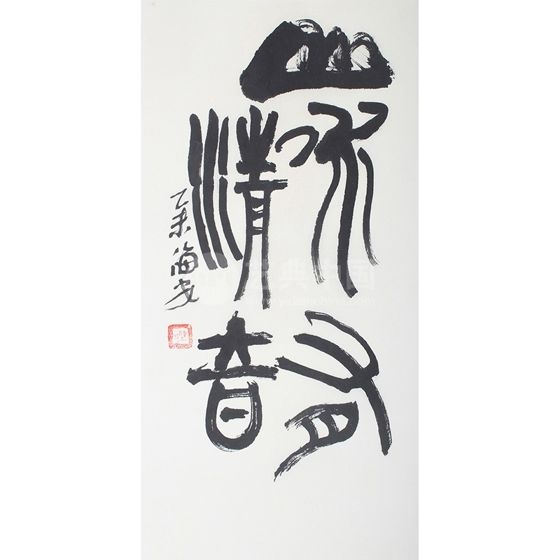 陈海安书法秒杀专场(六)