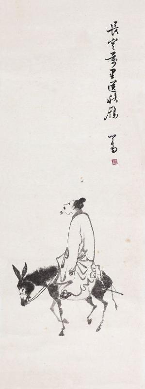 保利澳门第三届艺术拍卖会 中国书画作品专场  lot  0318 溥儒(1895图片