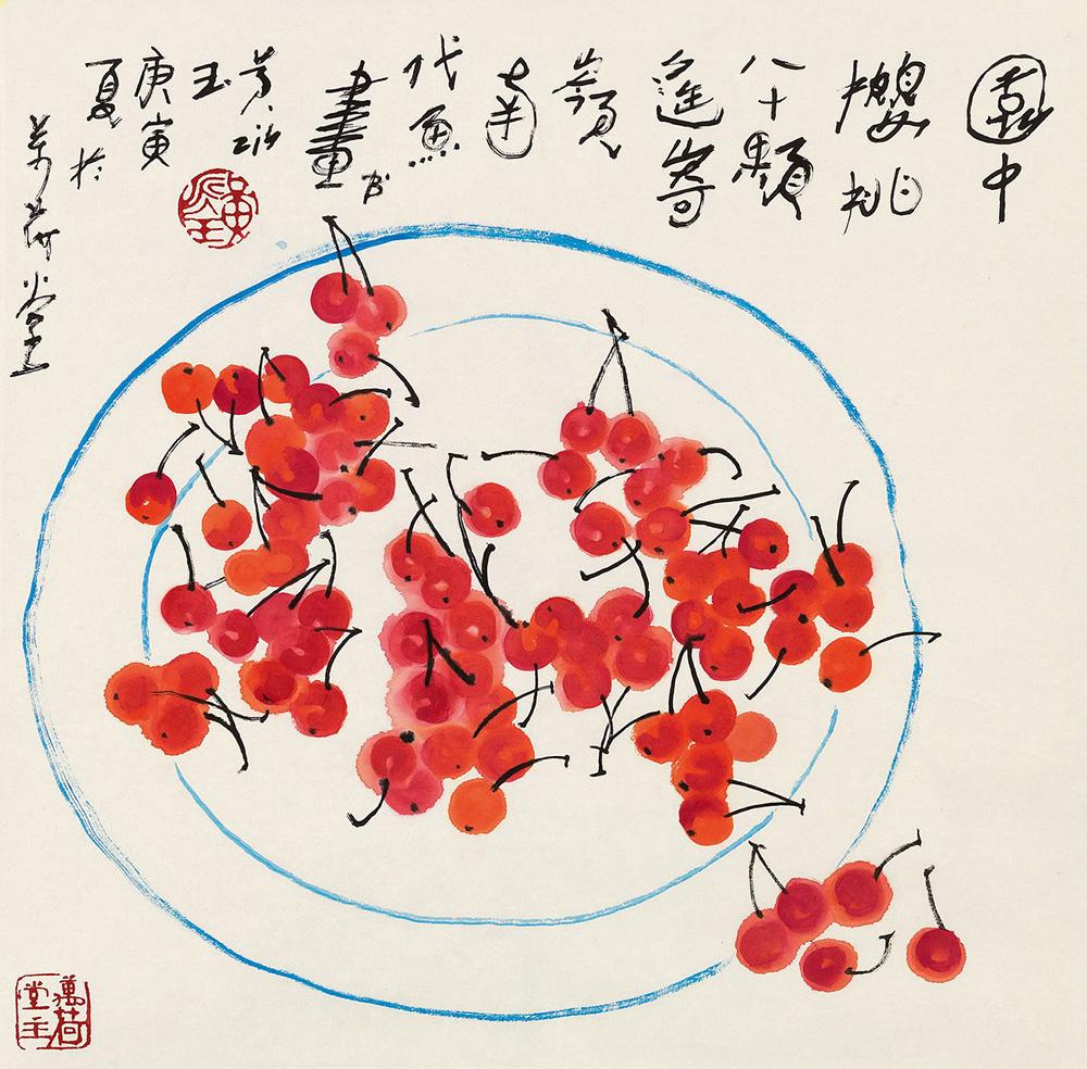 樱桃泥工步骤图