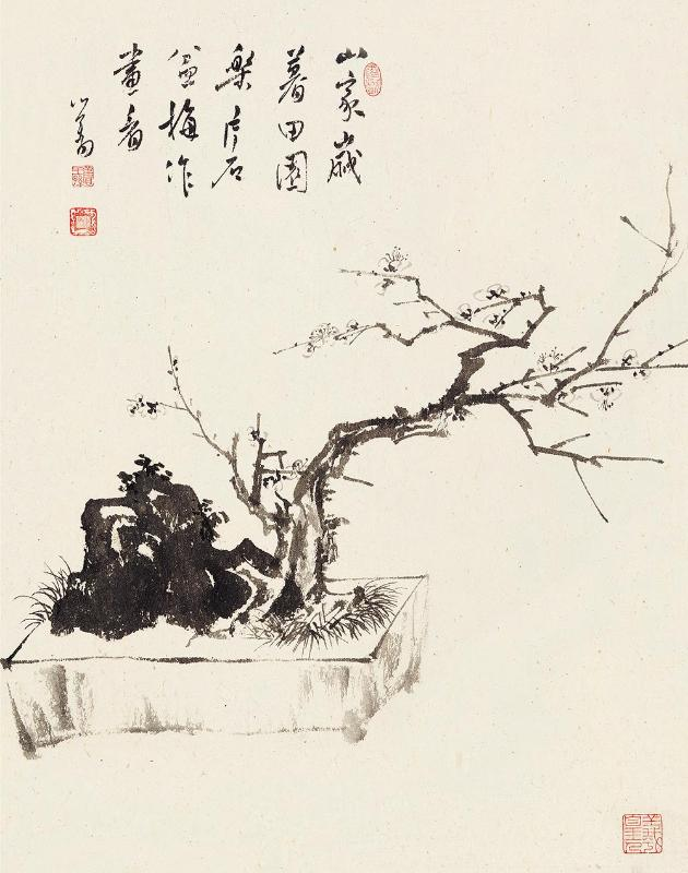 格物—中国书画 文玩杂项图片