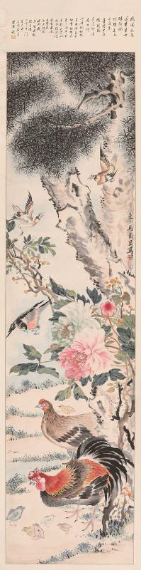 马万里(1904-1979) 花鸟图片