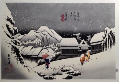 富士山下:日本浮世绘木版画专场(二)