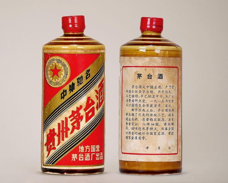 国酒飘香  lot  1716 1988年五星牌贵州茅台酒(铁盖茅台) 估价rmb 10图片