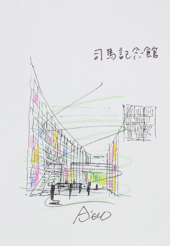 世界著名建筑大师:安藤忠雄tadao ando手稿专场