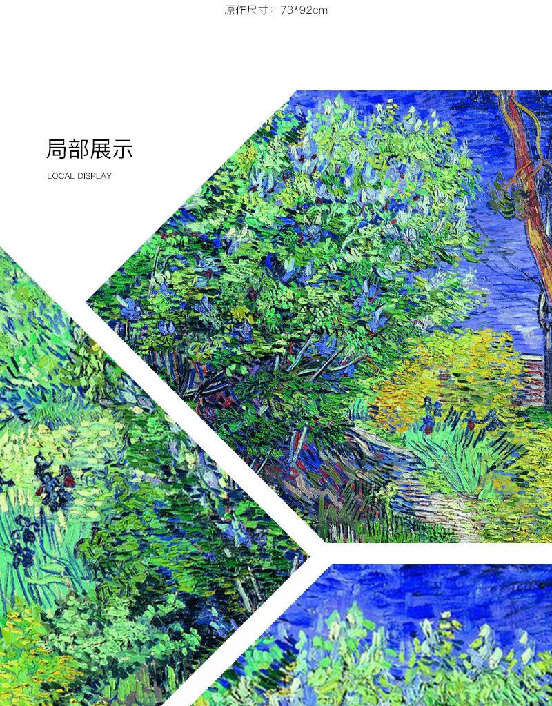 树丛平面图手绘